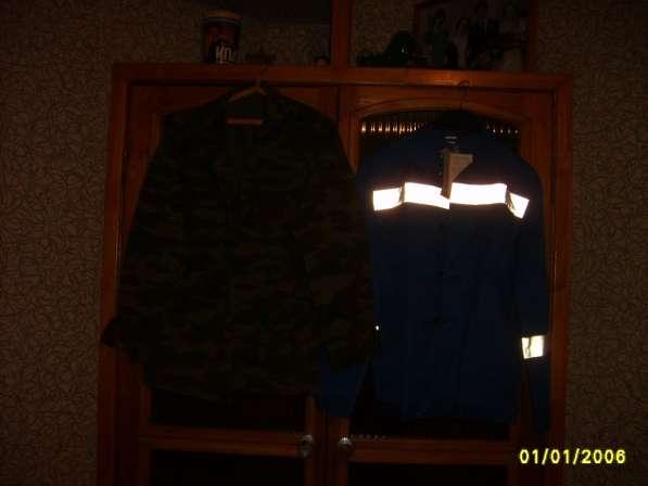 Куртки - роба