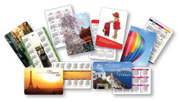 Визитки, Карманные календарики ОПТОМ в Москве