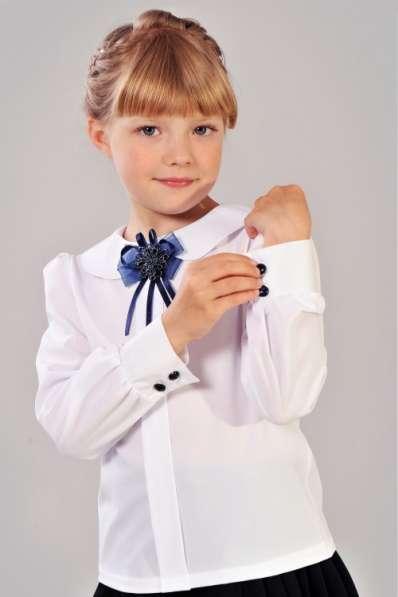 Школьные блузы для девочек