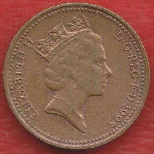 Великобритания Англия 1 пенни 1995 г. Елизавета II в Орле