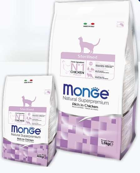 Итальянский корм для стерилизованных кошек