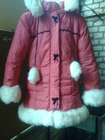 Куртка на зиму 300 грн