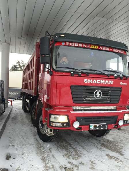 Грузоперевозки самосвалом SHACMAN до 65 тонн