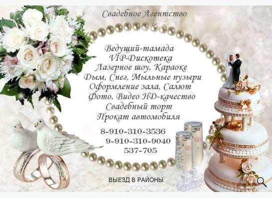 Свадьбы, праздники, юбилеи И Т, Д