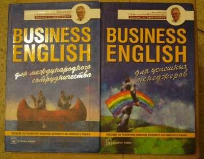 Словари,самоучители и учебники английско