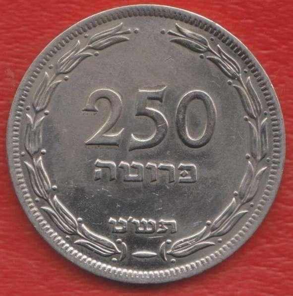 Израиль 250 прут 1949 г. с жемчужиной год-тип РЕДКАЯ