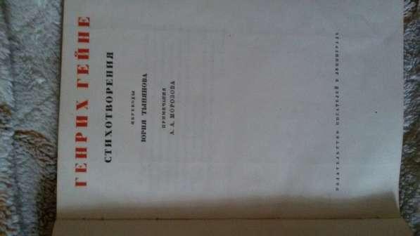 Генрих Гейне стихотворения