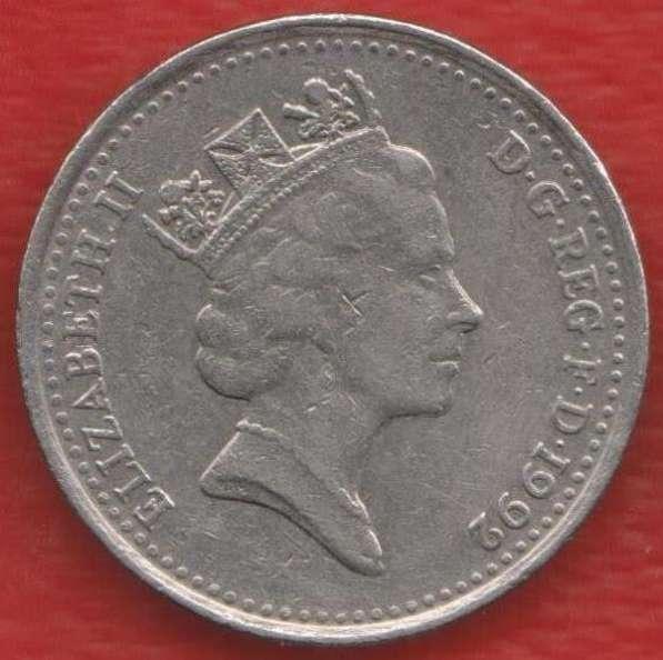 Великобритания Англия 10 пенни 1992 г. Елизавета II в Орле
