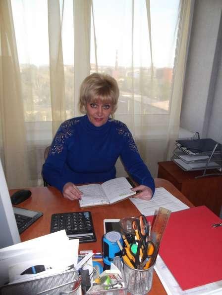 Бухгалтер по совместительству в днепропетровске услуги бухучет консалтинг консультирование