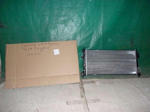 Радиатор охлаждения Polo Sedan