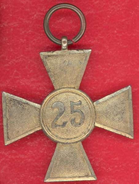Германия Крест за 25 лет выслуги