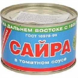 """САЙРА НАТУРАЛЬНАЯ В ТОМАТНОМ СОУСЕ""""Примрыбснаб"""",250 г"""