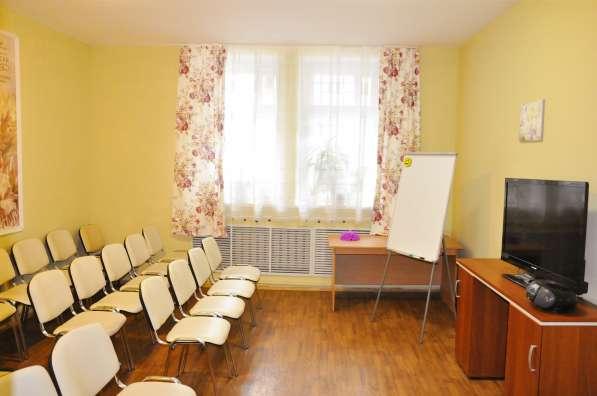 Аренда залов и кабинетов в Москве 5 мин. от м. Чистые пруды