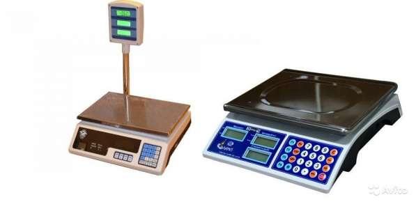 Весы электронные с двух сторонним дисплеем