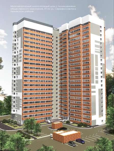 Квартира по ул. Серафимовича