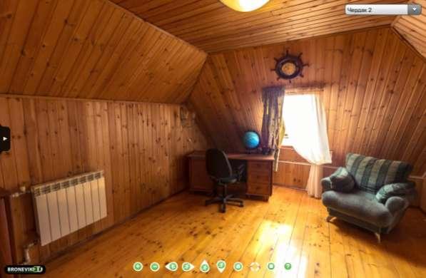 Меняю дом в Подмосковье в Ялте фото 14