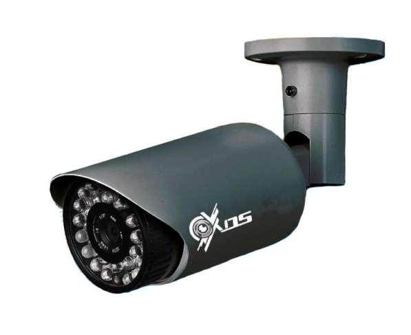Уличная IP-камера AXI-XL63IP 2 megapixel с ик. Ищем Дилера