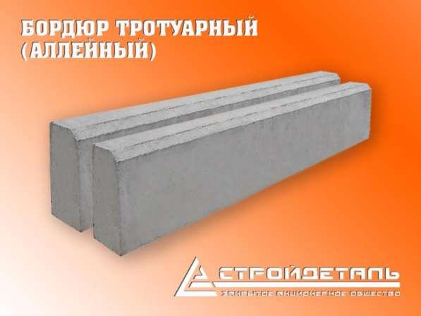 Бордюр тротуарный (аллейный) 1000*200*80 мм