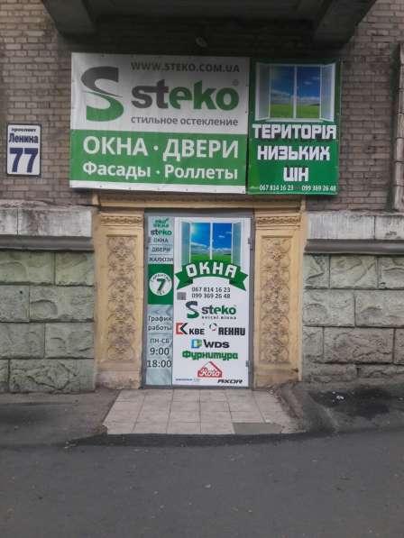 Окна по самой низкой цене!