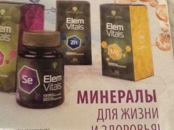 Природные продукты для красоты и здоровья