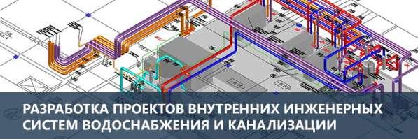 Разработка проектов по инженерии