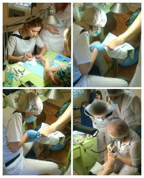 Обучение маникюра и педикюра