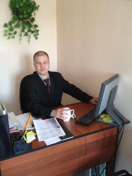 Адвокат по уголовным делам Смирнов Сергей Александрович в Хабаровске
