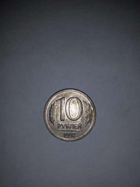 Коллекция монет в фото 4