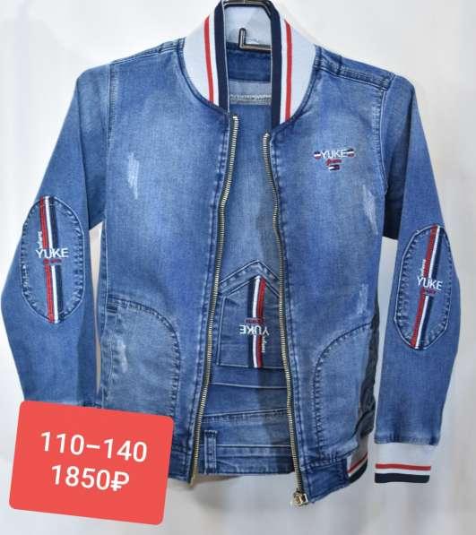 Стильные детские джинсы оптом для девочек и мальчиков в Екатеринбурге фото 12