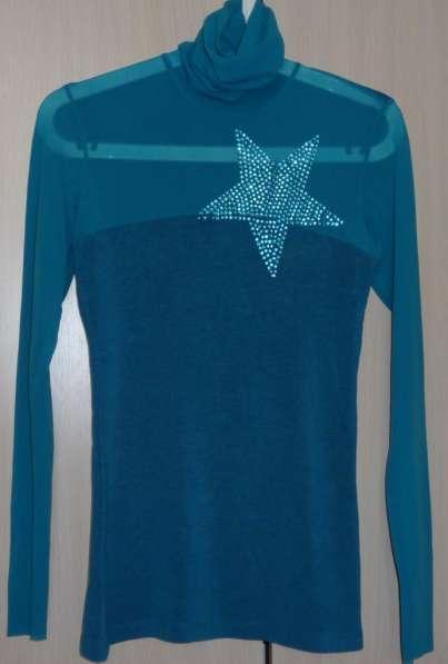 Пуловер бирюзовый, Турция, р-р 44