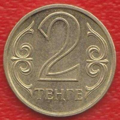 Казахстан 2 тенге 2005 г