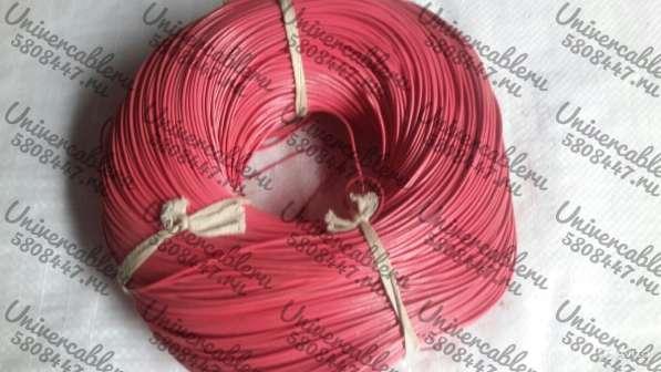 Продам теплостойкий кабель и провод дёшево