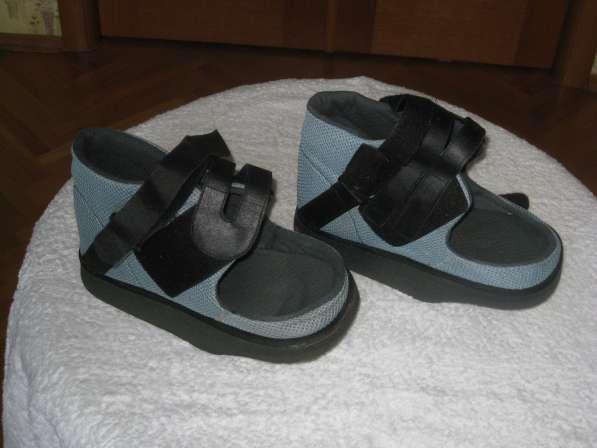 Послеоперационные ботинки (барукки0