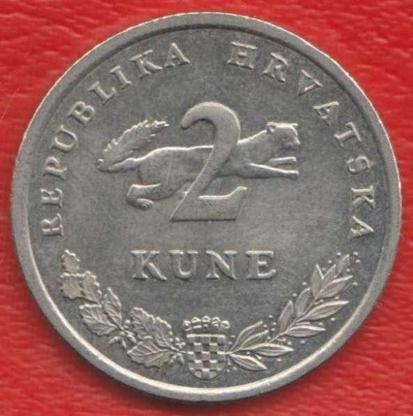 Хорватия 2 куны 2009 г. Тунец обыкновенный