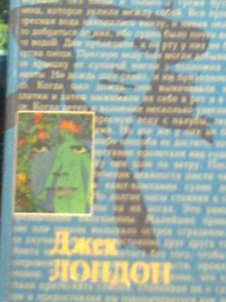 Лучшие произведения Джека Лондона