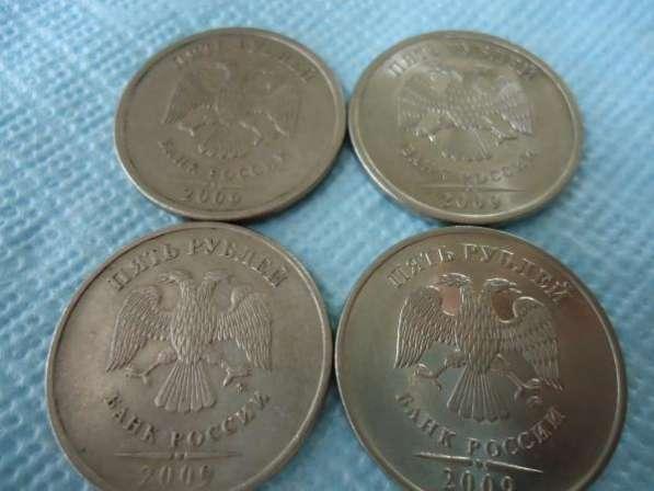 Набор всех разновидностей 5 рублей 2009 года