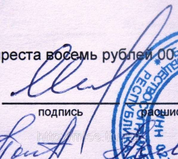 Экспертиза подписи, почерка, документов, строительства