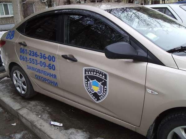 Охрана квартир в Запорожье