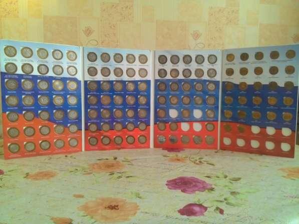 Альбом биметаллических монет