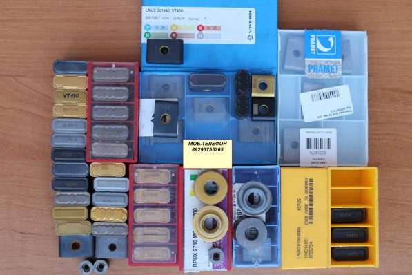 Куплю резцы: LNUX VT430,VT110, 9215,7715,9230,RPUX3010 S20
