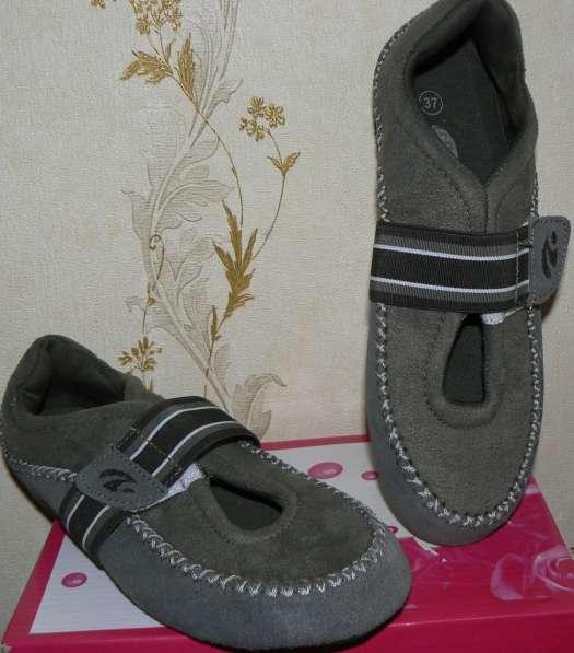 Кеды-макасины, спортивные туфли новые Мягкие и спортивные