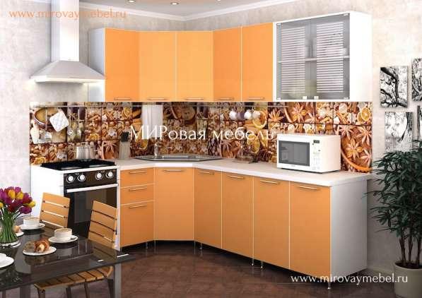 Большой выбор кухонь по низким ценам