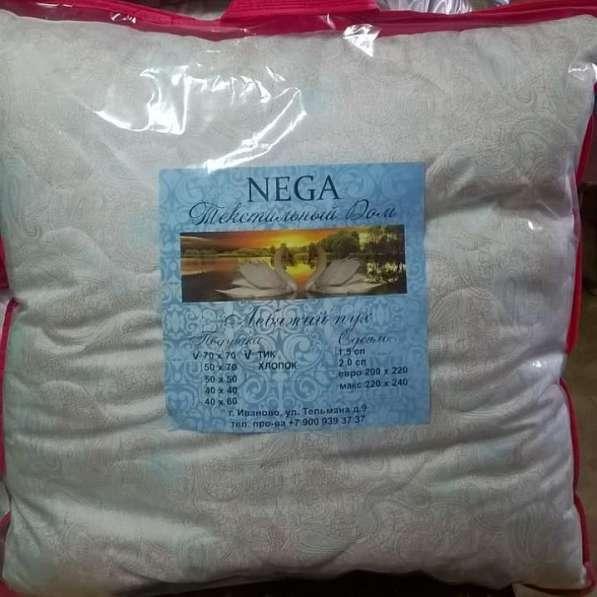Продам подушки и одеяла в Иванове фото 6