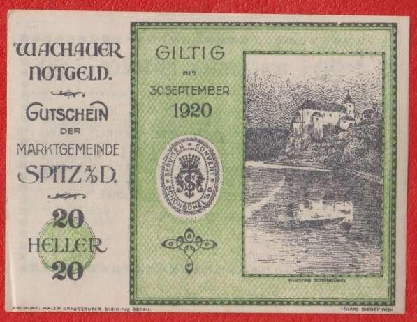 Австрия Шпиц нотгельд 20 геллеров 1920 г. выпуск 1