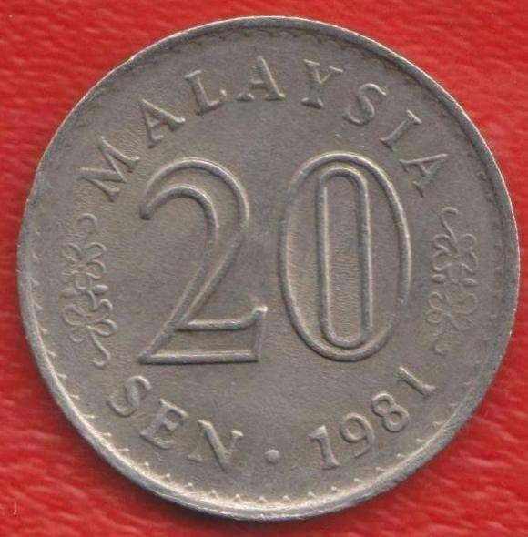 Малайзия 20 сен 1981 г.