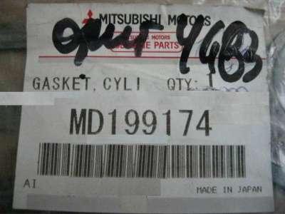 Прокладка головки блока цилиндров Mitsubishi MD199174