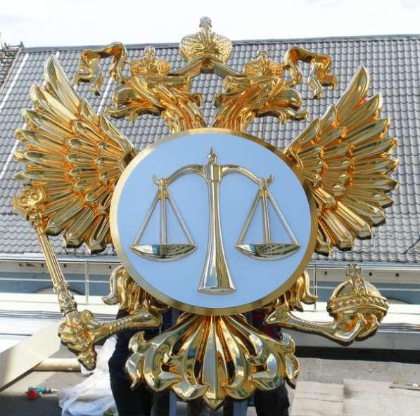 Курсы подготовки арбитражных управляющих ДИСТАНЦИОННО в Абакане фото 3