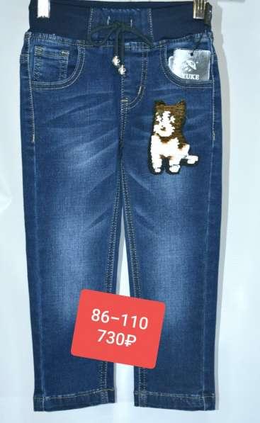Детские джинсы оптом в Екатеринбурге фото 8