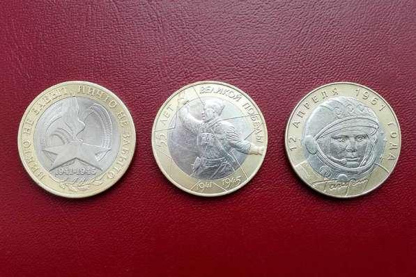 Набор юбилейных монет России СПМД (3 штуки)