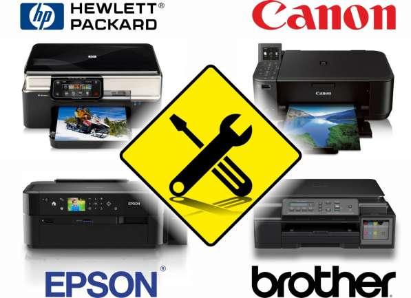 Ремонт принтеров, мфу и копировальных аппаратов